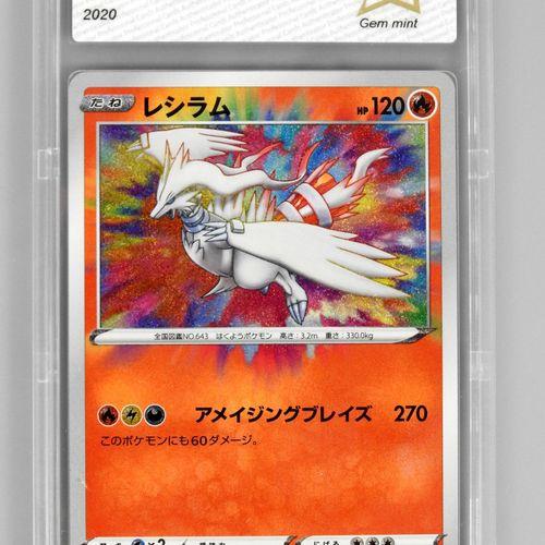 里斯拉姆(RESHIRAM)  闪亮之星V 21/190 JAP  口袋妖怪卡被评为PCA 10/10
