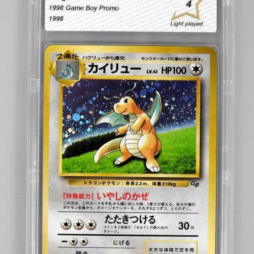 DRAGONITE  Game Boy Promo JAP  Carte pokémon notée 4/10