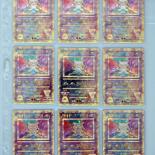 BLOC WIZARDS  Lot de 11 cartes pokemon promo Mew Antique en superbe état