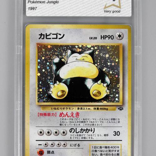 SNORLAX  Bloc Wizards Jungle 143 JAP  Carte pokémon notée PCA 6/10