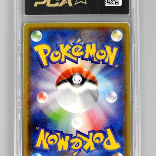 NIHILEGO GX  超亮的GX 222/150 JAP  口袋妖怪卡被评为PCA 9.5/10