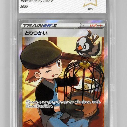 BIRD KEEPER Full Art  Shiny Star V 193/190 JAP  Carte pokémon notée PCA 9.5/10