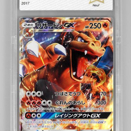 CHARIZARD GX  To Have Seen the Battle R 11/51 JAP  Carte pokémon notée PCA 9.5/1…
