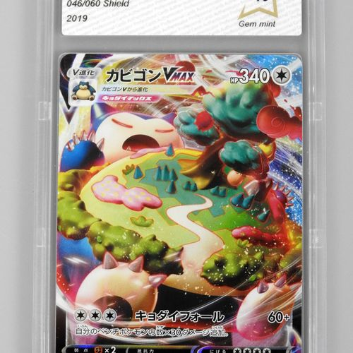 SNORLAX V MAX完整版艺术  盾牌46/60 JAP  口袋妖怪卡被评为PCA 10/10