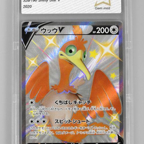 CRAMORANT V Full Art  Shiny Star V 326/190 JAP  Carte pokémon notée PCA 10/10