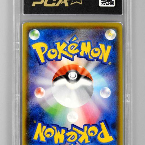 GALARIAN DARMINATAN VMAX Full Art  Amazing Volt Tackle 113/100 JAP  Carte pokémo…
