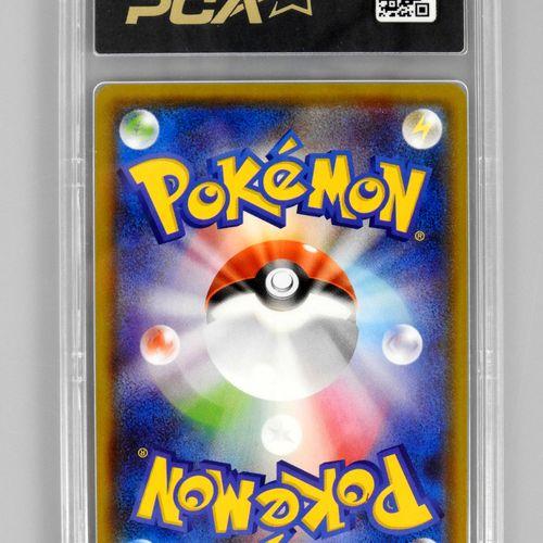 ROCKRUFF  Ultra Shiny GX 183/150 JAP  Carte pokémon notée PCA 10/10