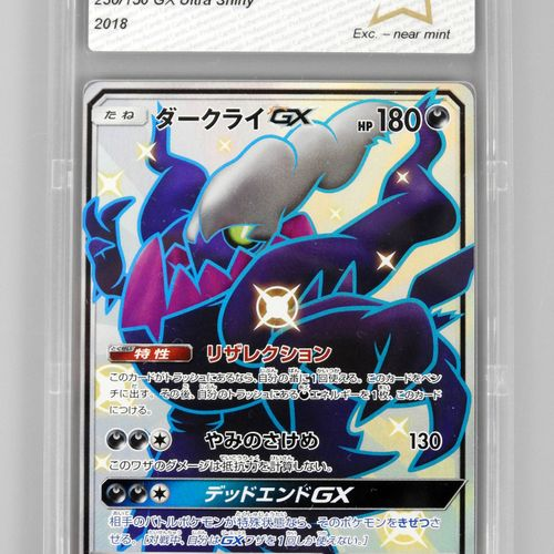 DARKRAI GX  Ultra Shiny 230/150 JAP  Carte pokémon notée PCA 8/10