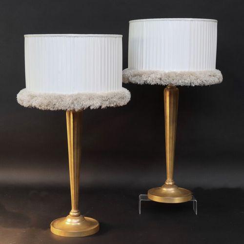 Philippe GENET (1882 ?) & Lucien MICHON (1887 ?), attribué à  Paire de lampes en…
