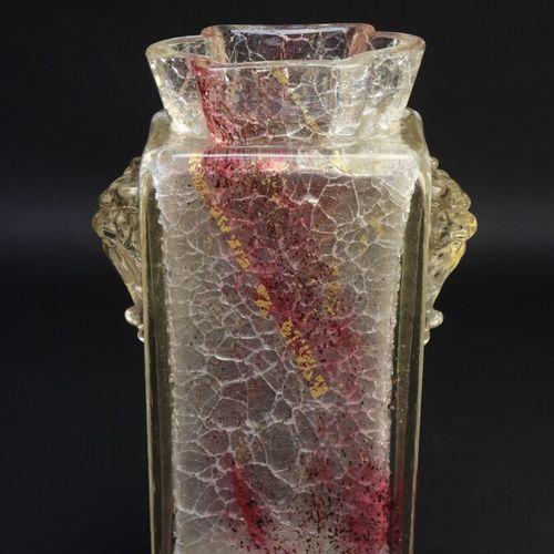 """Ernest LEVEILLE (1841 1913)  Vase """"mufles de lion"""" de forme quadrangulaire en ve…"""