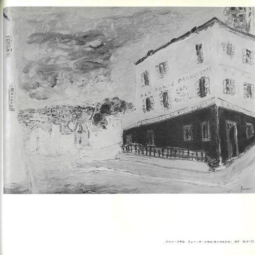 """Jean FUSARO (Born in 1925). """"Rue des Saules in Montmartre"""". 1969. Oil on canvas,…"""