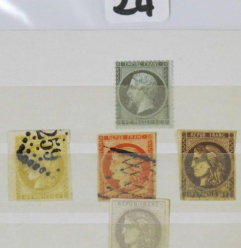 France  Five postage stamps comprising: Empire n° 19 mint, three postage stamps …