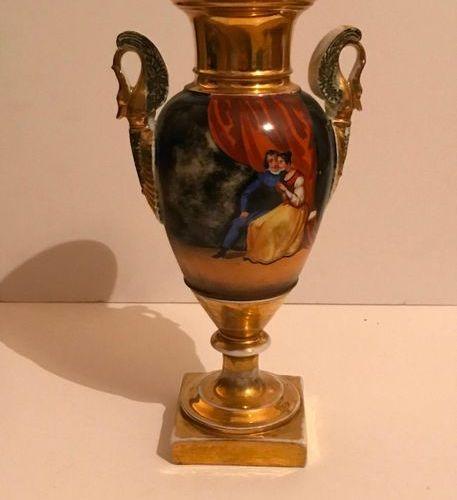 Cup on openwork porcelain pedestal imitating basketry and gold highlights.  Heig…