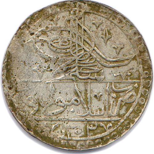 TURQUIE EMPIRE OTTOMAN SELIM III 1789 1807  28e sultan turc ottoman  Toughra et …