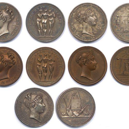 NEUF médailles (5 en argent et 4 en bronze) à l'effigie des sœurs de Napoléon pa…