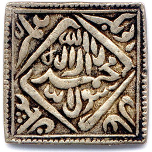 INDE Sultanat de DELHI QUTB AL DIN MUBARAK  716 720 (1316 1320)  Tanka carré en …