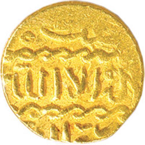ÉGYPTE LES MAMELOUKS Dynastie des BURJI 15e siècle  Légendes avers et revers.  A…