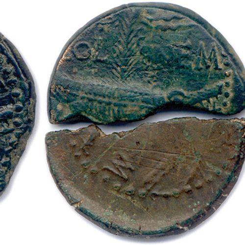GAULE  Lot de QUATRE monnaies gauloises en bronze ( as et potin): as de Nîmes, …