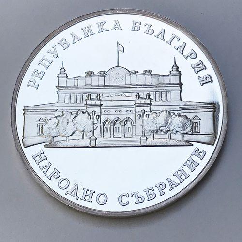 Bulgarie. Médaille en argent. Diamètre: 60 mm.