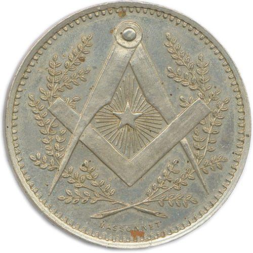 MONT SINAÏ  Anépigraphe. Étoile rayonnante au centre d'un compas et d'une équerr…