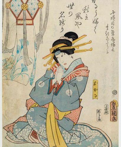 Toyokuni III UTAGAWA Toyokuni III UTAGAWA (1786 1865) Okami, 1860 Japanese print…