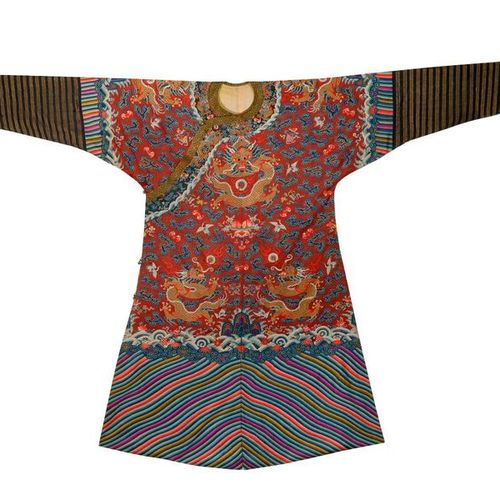 A CHINESE BROWN GROUND KESI 'NINE DRAGON' ROBE QING DYNASTY Finely worked in gol…