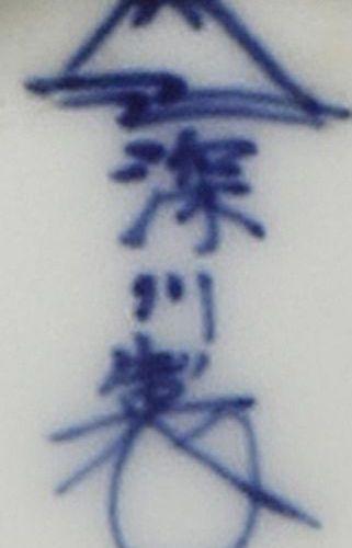 A TALL JAPANESE FUKAGAWA VASE TAISHO OR SHOWA PERIOD, 20TH CENTURY The baluster …