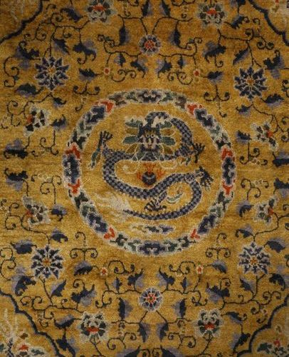 A RARE CHINESE IMPERIAL GOLD GROUND SILK 'FIVE DRAGON' RUG LATE QING DYNASTY Dec…