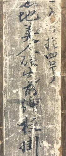 A RARE JAPANESE LACQUER PILLAR HANGING BY KOMA YASUTADA, HASHIRA KAKE EDO PERIOD…