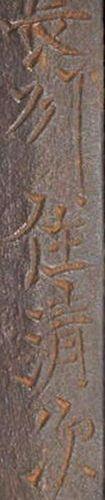 THREE JAPANESE EDGED SWORDS, A DAISHO SET AND A WAKIZASHI EDO PERIOD, 17TH AND 1…