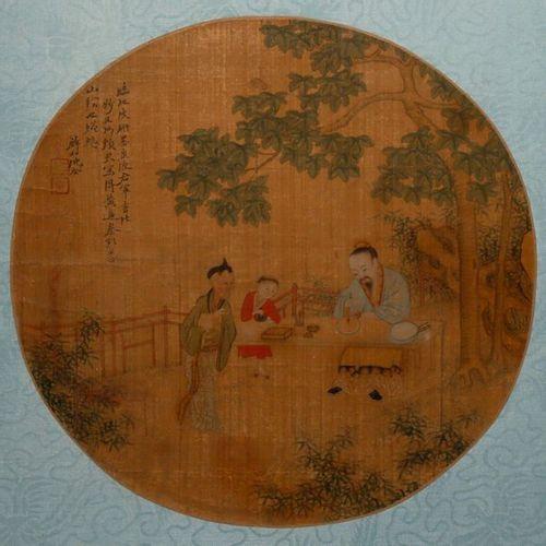 SHEN QUAN (LATE QING DYNASTY) WANG XIZHI EXCHANGING CALLIGRAPHY FOR GEESE A Chin…