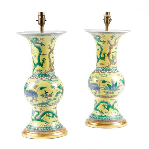 A PAIR OF CHINESE STYLE PORCELAIN VASE TABLE LAMPS 20TH CENTURY each of gu shape…