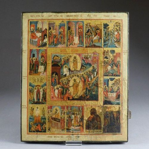 Ecole russe du XIXe siecle. Register icon. The central panel, illustrating the r…