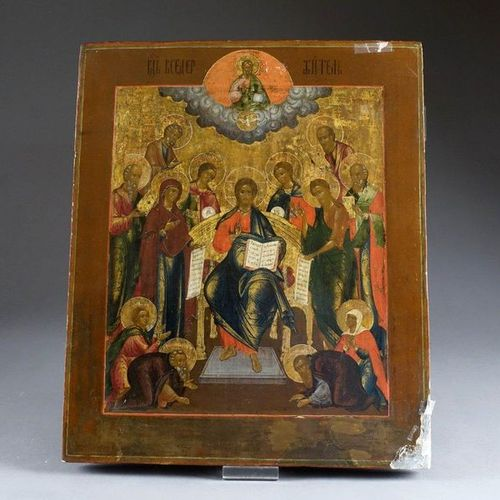 Ecole russe du XIXe siecle. Challenge. Icon. Depicting Christ the King sitting o…