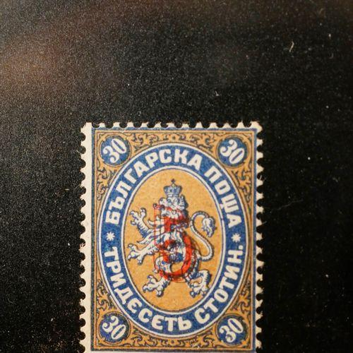 BULGARIE Emission 1884/85 : Yvert 26c 5s sur 30c bleu et bistre, neuf avec gomme…