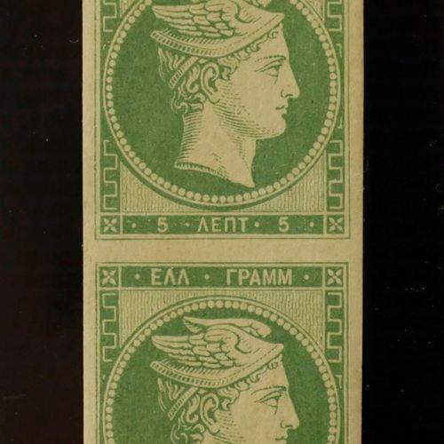 GRECE N°3 en paire verticale, neuve avec gomme, ainsi que 2 lettres affranchies …