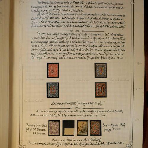 BULGARIE Emissions 1878/1979 POSTE, PA, TAXE : Très belle collection de timbres …
