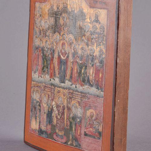 圣像:波克罗夫(面纱)或保护天主之母的面纱。俄罗斯,19世纪初:据传统报道,天主之母出现在当时被围困的康斯坦丁堡的布拉赫内斯教堂,她将面纱披在信徒身上,以示保护…