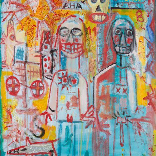"AZNAR Efisio ""Becassine"" Huile sur toile 72 x 100 cm signée.    Frais de transpo…"
