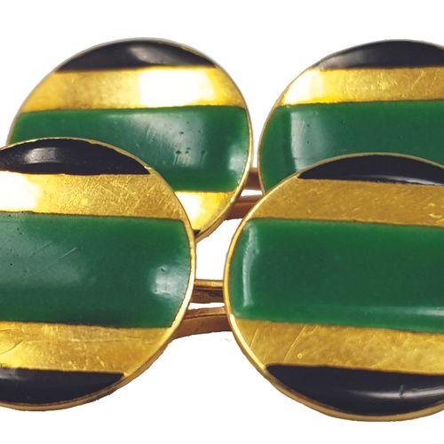 Deux paires de boutons de manchettes Or et cabochons en pierres de Lune, boutons…