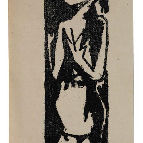 'Vzorval' (Explodity), 1913. St. Peterburg, self published, 1913. In 12°. 29 pp.…