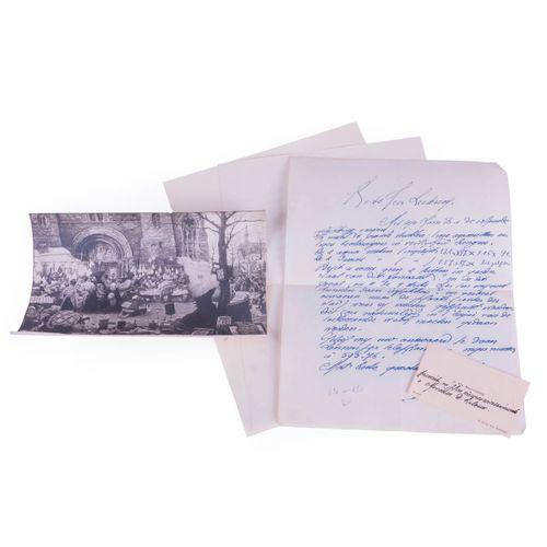 (De Bruycker) Jules de Bruycker. Lot of two handwritten letters. One addressed t…