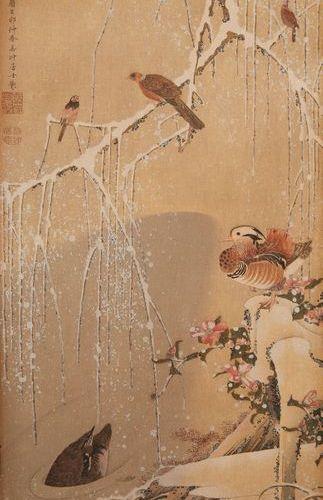 CHINE Aquarelle figurant des oiseaux dans un paysage. Calligraphie et cachets. D…