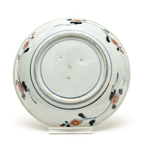 Coupe  JAPON, IMARI EPOQUE EDO (1603 1868), XVIIIE SIÈCLE  En porcelaine décorée…