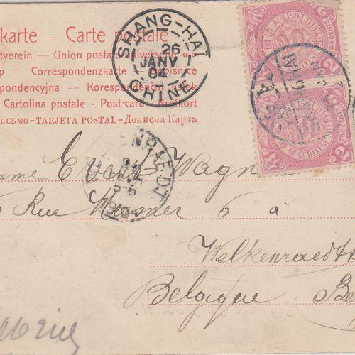 Carte vue, affranchissement mixte, bureaux russes Chine CHINE, RUSSIE, 1904  Car…