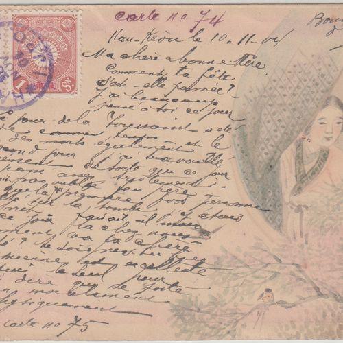 Entier illustré (femme regardant à la fenêtre) recommandé CHINE, JAPON 1904  Ent…