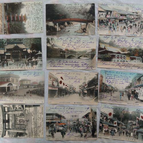 Ensemble de cartes vues JAPON, 1907  Ensemble de cartes vues    Ensemble de 24 c…