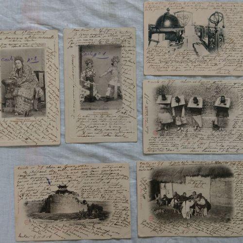 CHINE, 1905 1907  Cartes vues de Yuán Shìkǎi 袁世凯, de Hankow et environs    Compr…