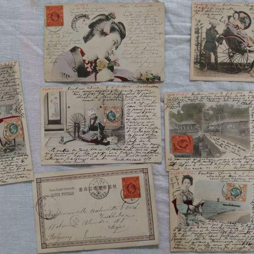Bureaux anglais en Chine, ensemble de cartes vues CHINE, 1905 1907  Bureaux angl…