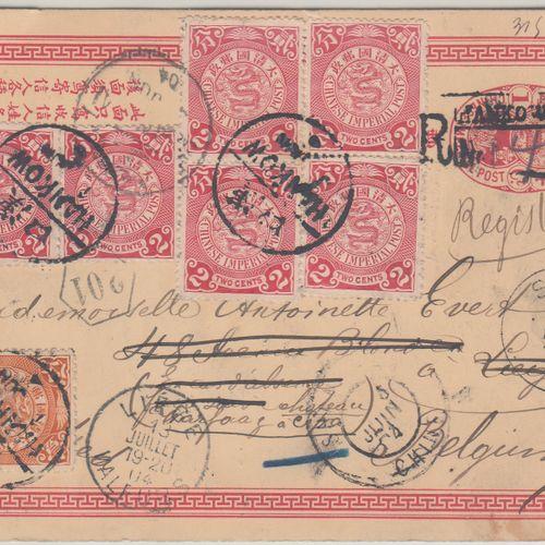 Entier postal illustré (monstre) recommandé CHINE, 1904  Entier postal illustré …